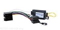 Lenkradfernbedienung Interface für OPEL Astra G Corsa C Vectra -> SONY PIONEER